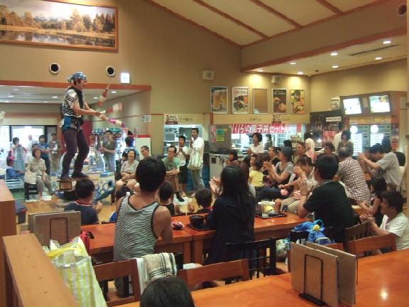 http://www.relafull.co.jp/blog/2010/09/22/Yh0.JPG