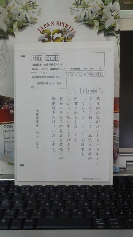 1013.jpg