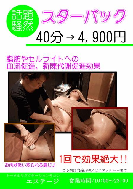 022800.jpg