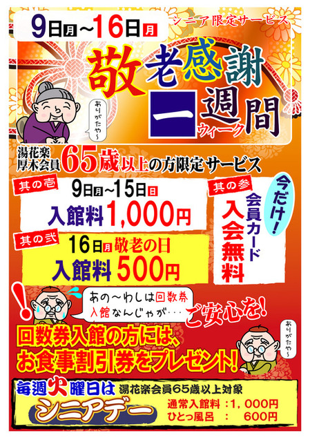20130915_3.jpg