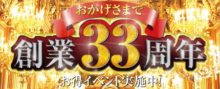20130915_5.jpg