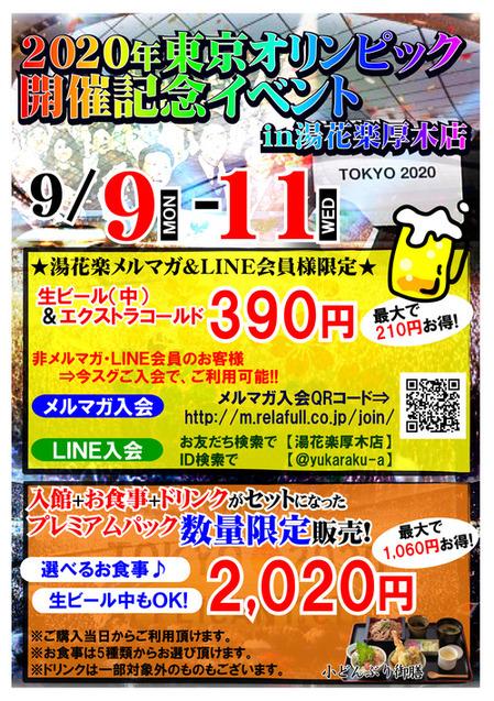 20130909_1.jpg