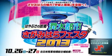 20131023_1.jpg