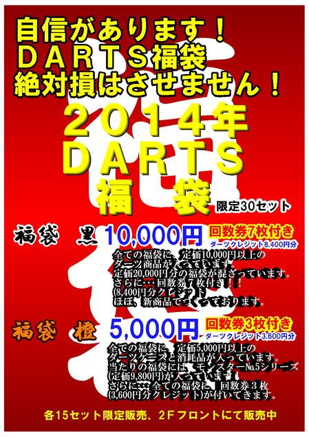 20140102_09.jpg