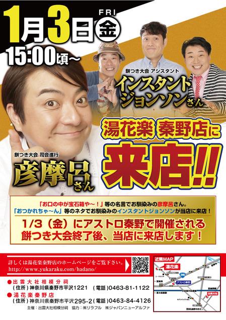 20140102_03.JPG