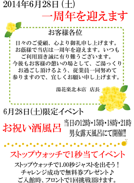 20140623_06.png