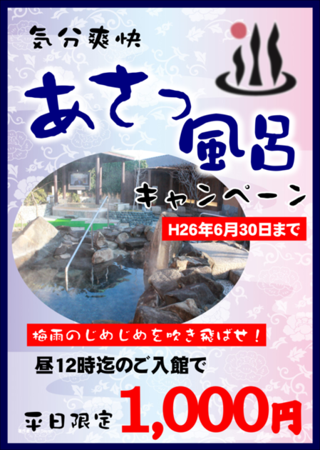 20140618_01.png