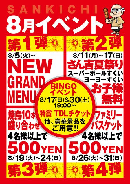 20140805_02.jpg