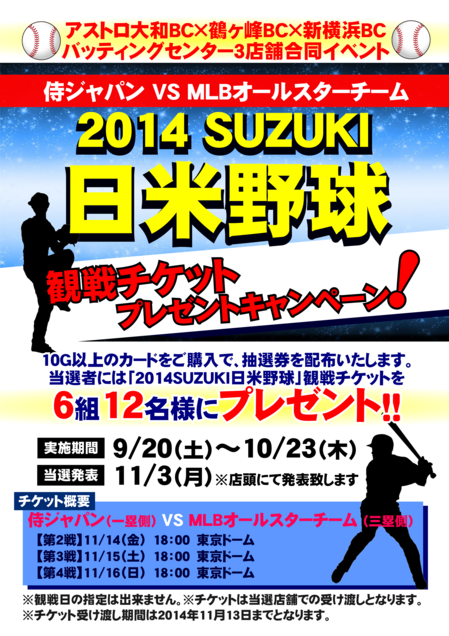 20140927_01.png