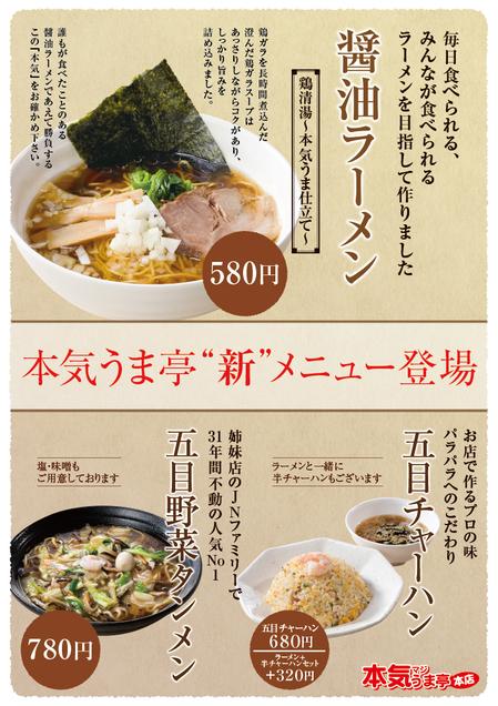20141111_01.jpg