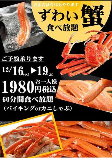 20141215_01.jpg